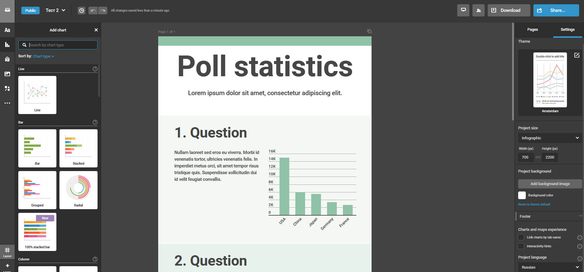 infogram-3.jpg