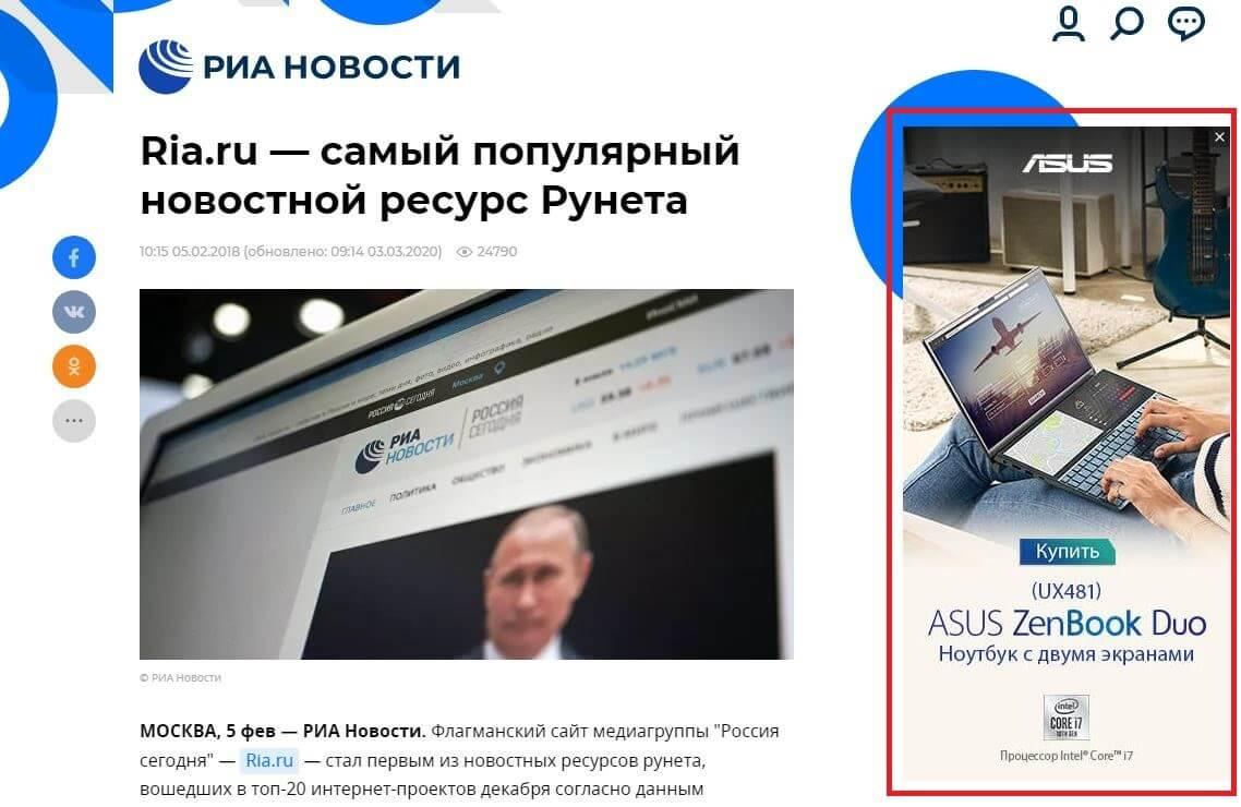Определение понятия интернет реклама рекламное агенство 1-й Стрелецкий проезд