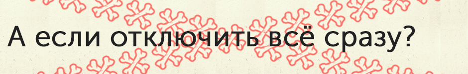 плашка последняя (текст слева).png
