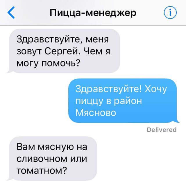 Как пускать ботов в чат программа для рассылки на доски вконтакте