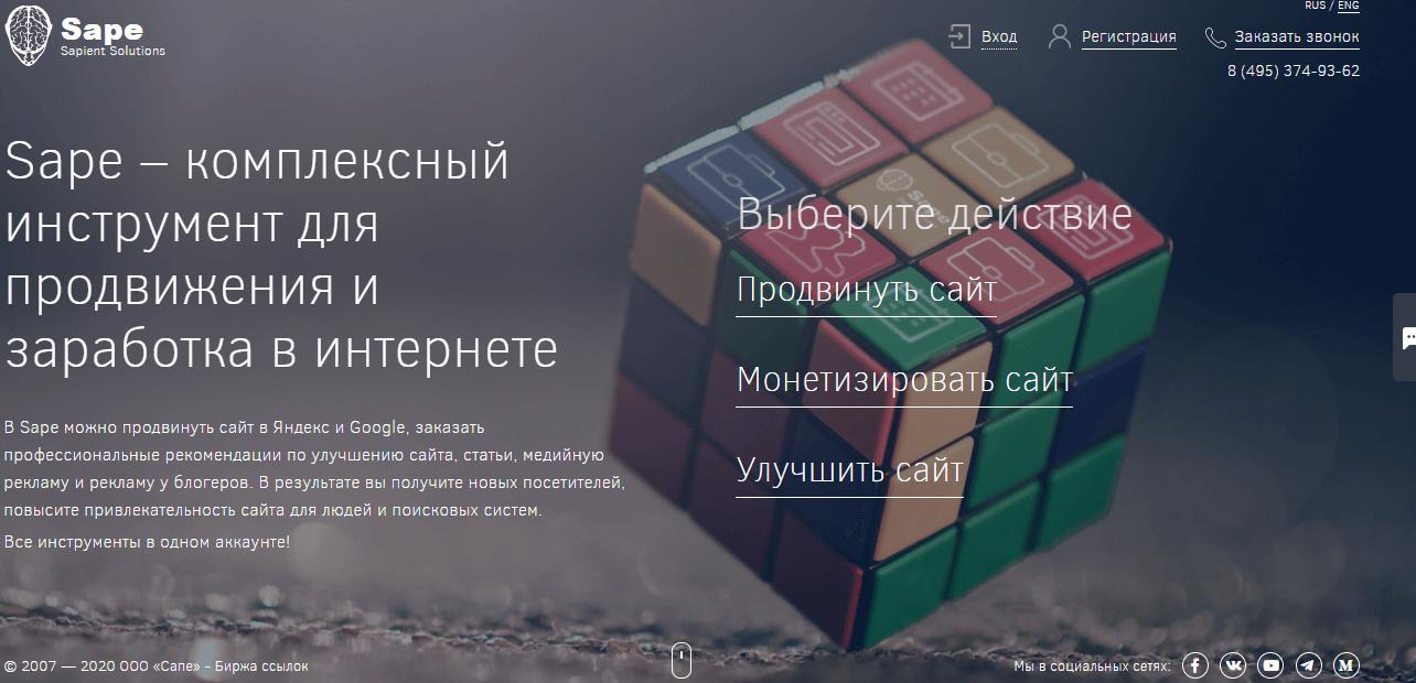 Биржа ссылок статья размещение по каталогам Красногвардейская
