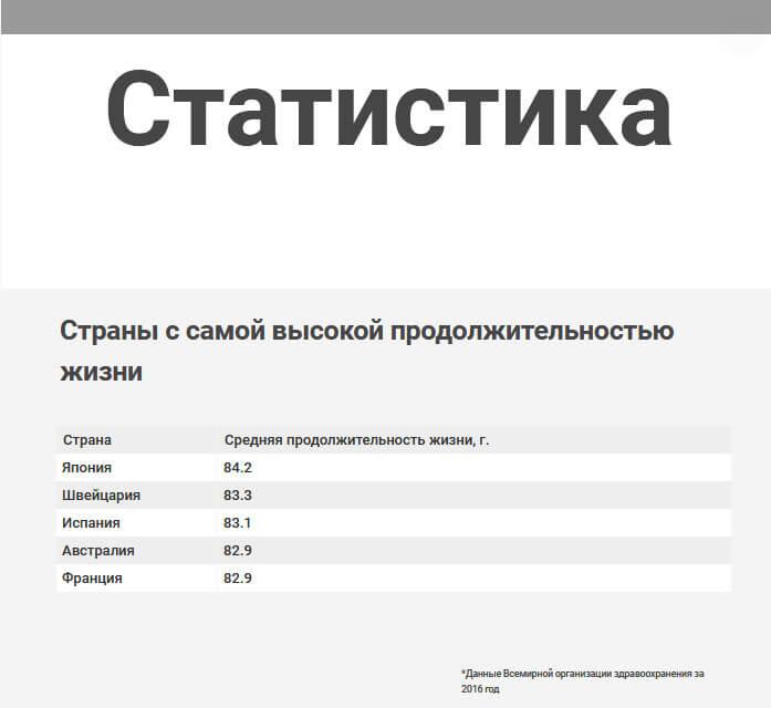 infogram-5.jpg